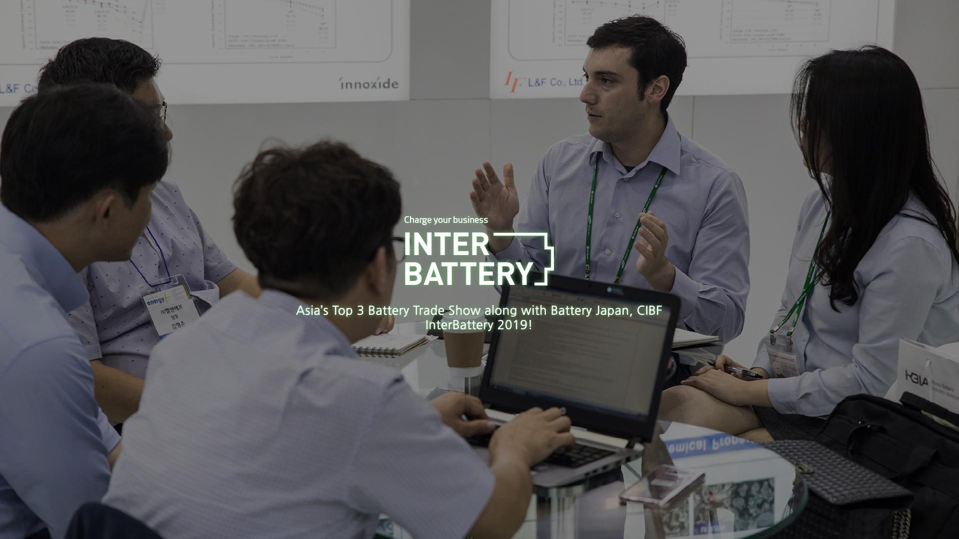interbattery global – english site