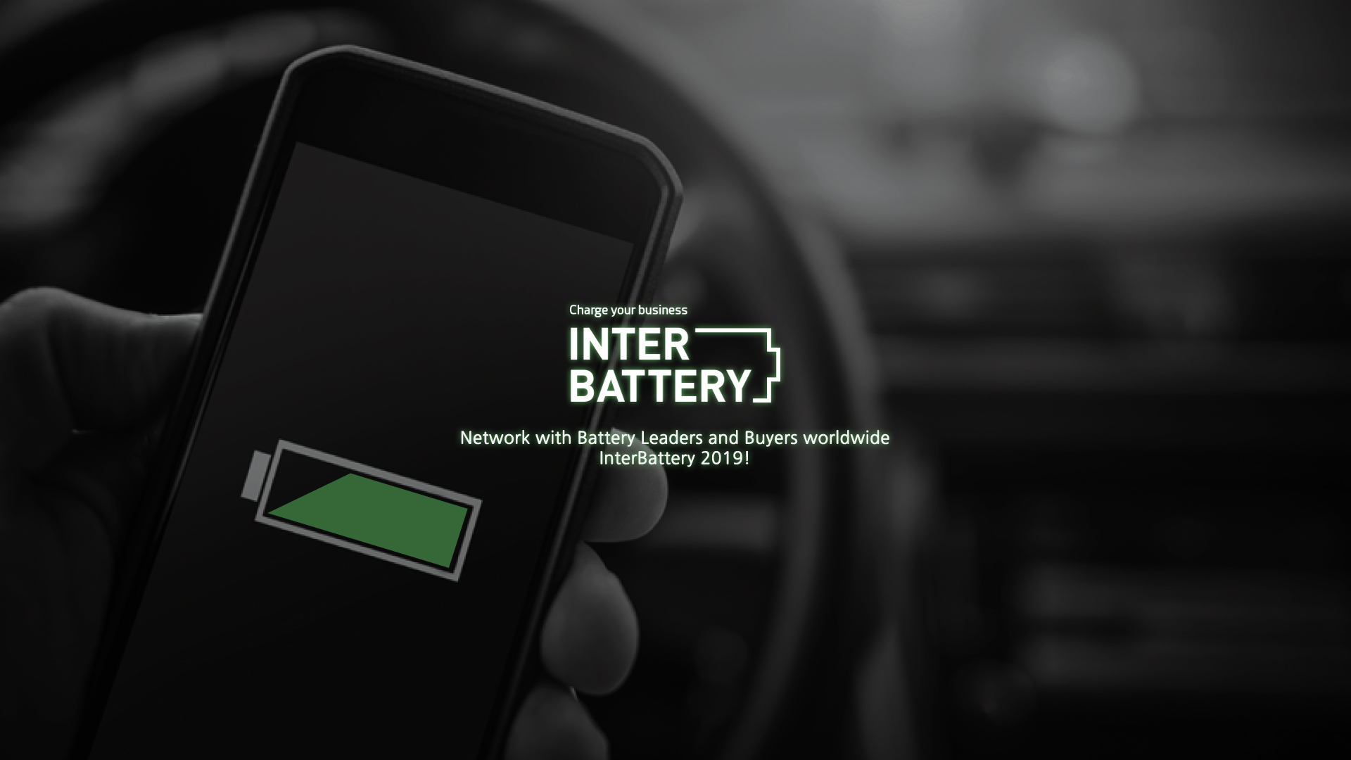 interbattery global – english site