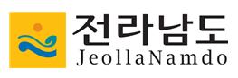 Jeollanam-do Provincial Government